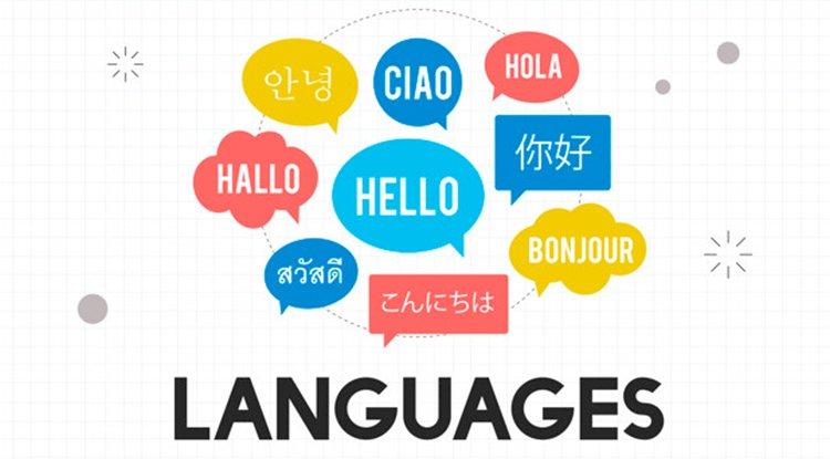 اللغة الإنكليزية و الفرنسية
